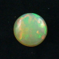 Preview: ►7,44 ct Multicolor Welo Opal Edelstein - Schmuckstein, Bild3