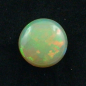 Preview: ►7,44 ct Multicolor Welo Opal Edelstein - Schmuckstein, Bild4